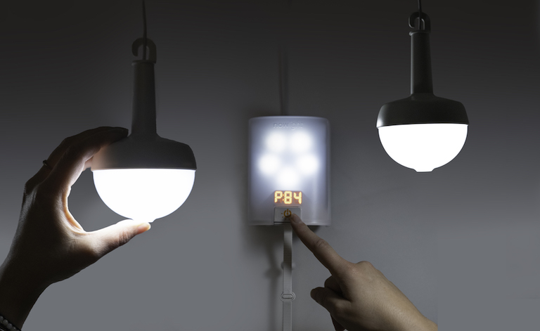 NowLight - a new product that replaces GravityLight